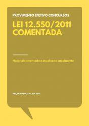 Lei 12550/2011 Comentada para Concursos