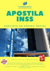 Apostila INSS ANALISTA SERVIÇO SOCIAL
