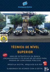 Apostila PRF - TÉCNICO de NÍVEL SUPERIOR - Polícia Rodoviária Federal