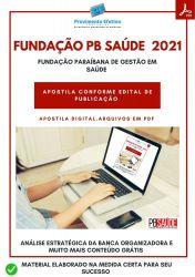 Apostila Fundação PB Saúde Assistente Administrativo Prova 2021