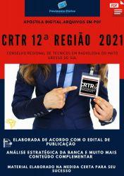 Apostila CRTR 12ª Região Agente Fiscal Prova 2021